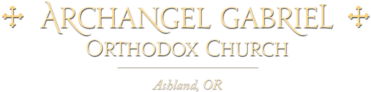 Archangel Gabriel Orthodox Chur
