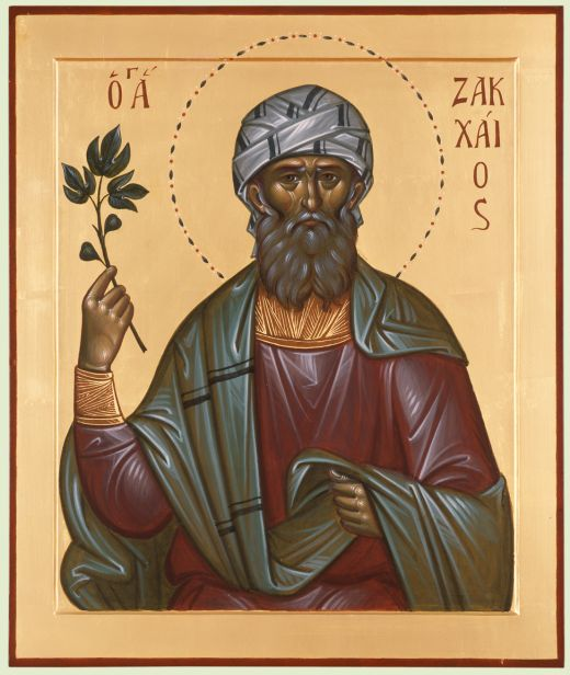 St. Zacchaeus