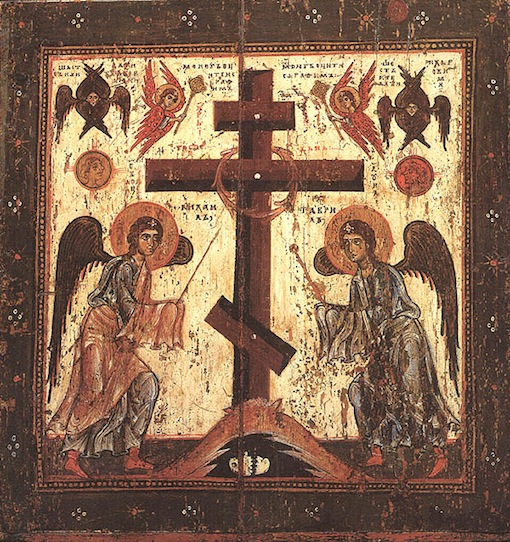 veneration_of_the_cross