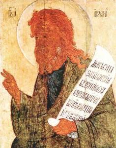 Prophet_Ezekiel