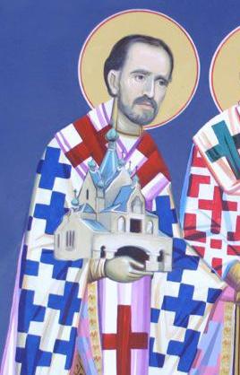 St. Mardarije